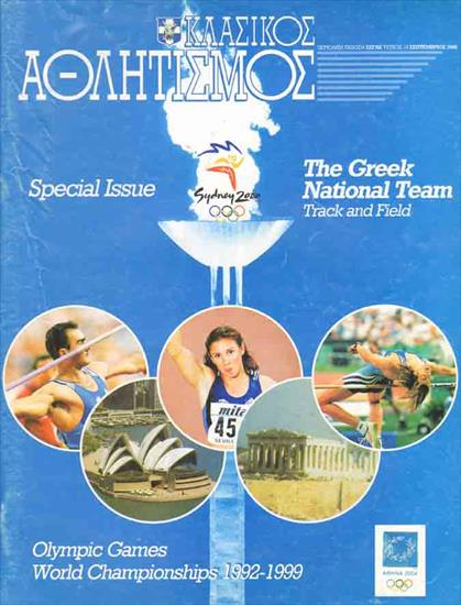 THE GREEK NATIONAL TEAM TRACK AND FIELD AT THE OLYMPIC GAMES AND WORLD CHAMPIONSHIPS 1992-1999