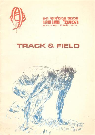 OFFICIAL PROGRAMME HAPOEL GAMES 1971 TRACK & FIELD (The International Hapoel Games)