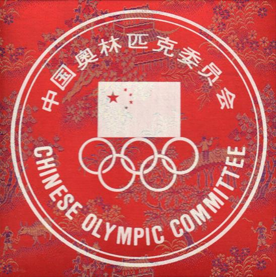 MEDIA GUIDE CHINA OLYMPIC GAMES 1984 (First Ever OLYMPIC GAMES for China) (4 Volumes) (Top !!)