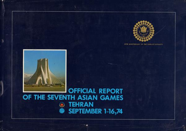 OFFICIAL REPORT OF THE SEVENTH ASIAN GAMES TEHRAN 1974