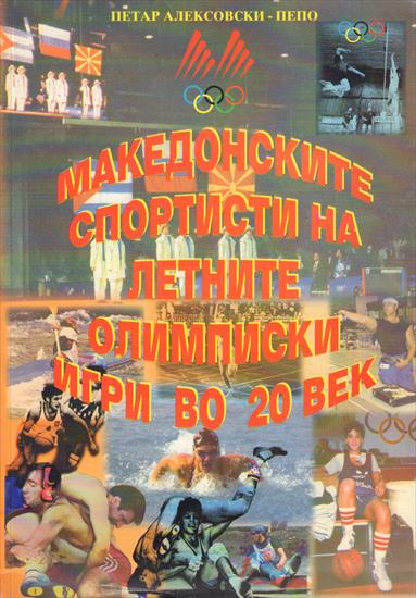 MACEDONIA   AT THE OLYMPIC GAMES 1920 - 2000 (Top Book)