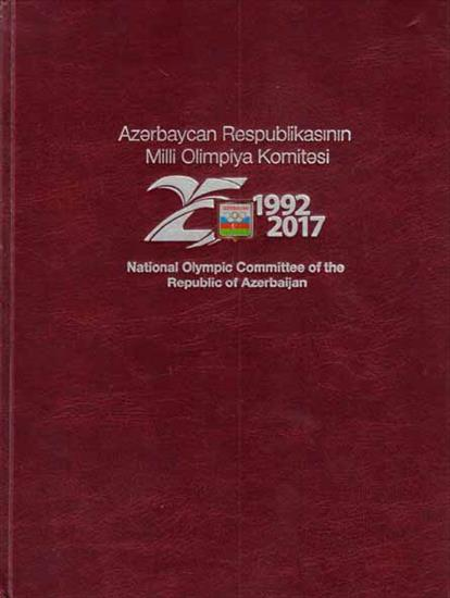 NATIONAL OLYMPIC COMMITTEE OF THE REPUBLIC OF AZERBAIJAN 1992 - 2017 (XL Deluxe)